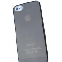 Накладка на заднюю крышку iPhone 5 Ultra Slider
